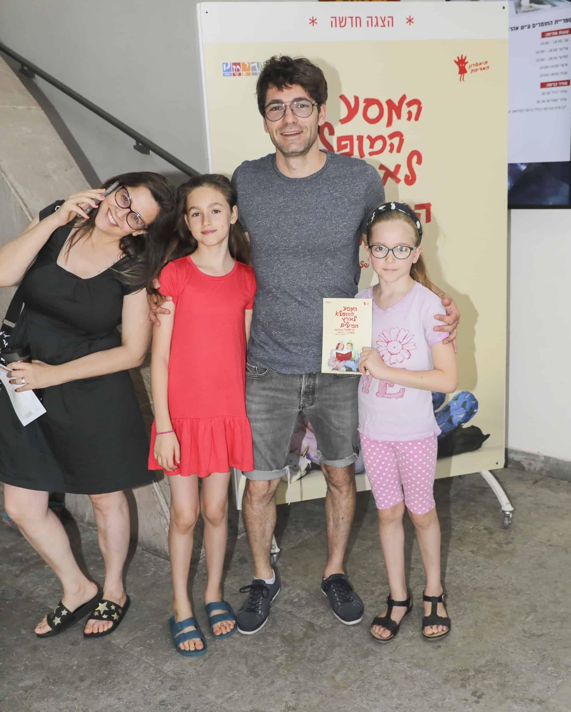 ליאון ופאולה רוזנבלום והבנות, צילום: רפי דלויה