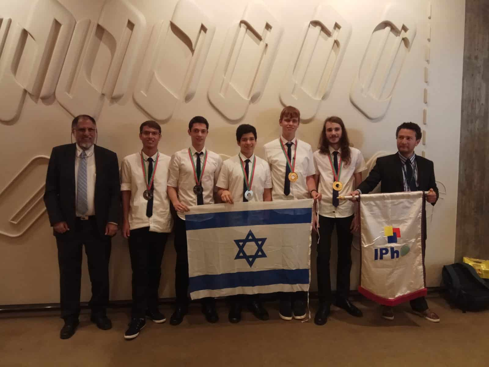 נבחרת ישראל בפיזיקה, צילום: מרכז מדעני העתיד