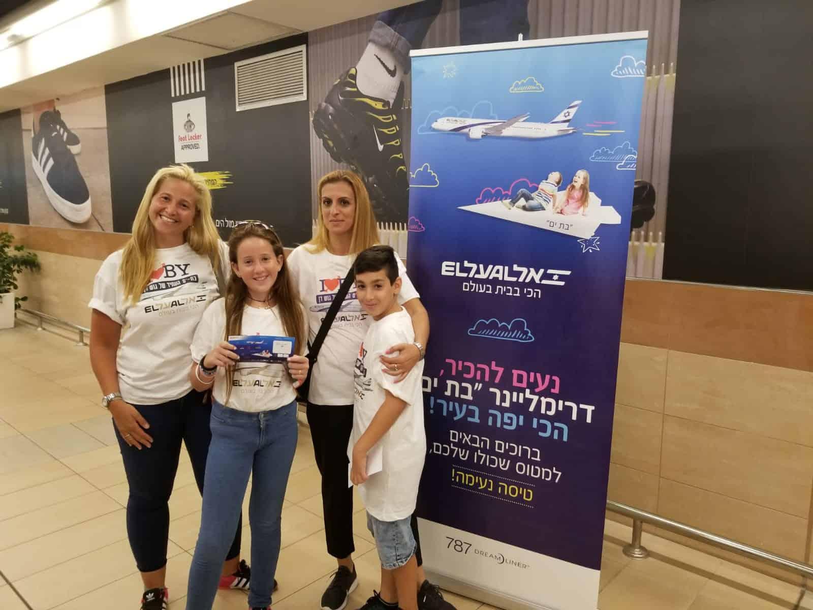 ויקי והראל יהושע עם מיטל ודניאלה בסון בשדה התעופה, צילום: כנרת שמרוני